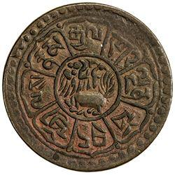 TIBET: AE sho (3.71g), Dode mint, year 15-57 (1923). PCGS AU55
