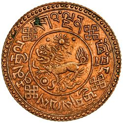 TIBET: AE sho (5.91g), Trabshi mint, year 16-8 (1934). PCGS MS63