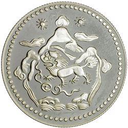 TIBET: AR 5 sho (10.92g), Valcambi mint, year 16-21 (1947). PCGS PF67