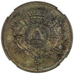 HONDURAS: 5 pesos, 1871, KM-Pn17, copper pattern, NGC PF63