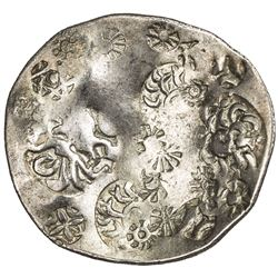 KASHI: Punchmarked, ca. 500 BC, AR vimshatika (4.55g). VF