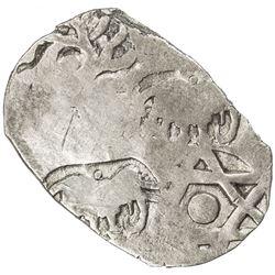 KASHI: Punchmarked, ca. 525-465 BC, AR vimshatika (4.47g). VF