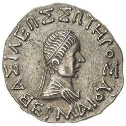 INDO-GREEK: Hermaios, ca. 90-70, AR drachm (9.76g). EF