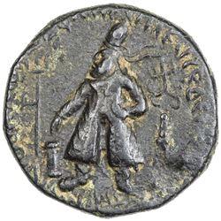 KUSHAN: Vima Kadphises, ca. 105-127, AE 1/2 unit (8.30g). VF-EF