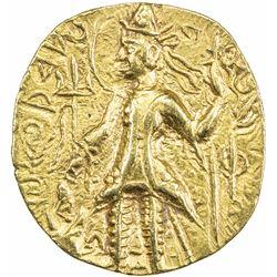 KUSHAN: Chhu, ca. 310-325, AV dinar (7.77g). EF