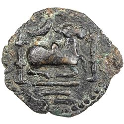 CEYLON: Pandya Influence, ca. 830-918, AE unit (4.21g). VF