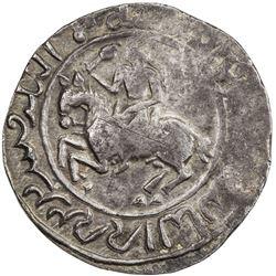 BENGAL: Iltutmish, 1217-1236, AR tanka (10.8g), [Lakhnauti], VS[12]77. VF