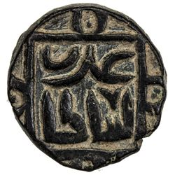 DELHI: Iltutmish, 1211-1236, AE jital (2.63g), Multan, ND. VF-EF