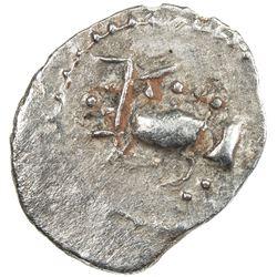 SIND: Yashaditya, 7th century, AR damma (0.74g). VF-EF