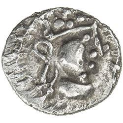 SIND: Yashaditya, 7th century, AR damma (0.60g). VF-EF