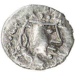 SIND: Yashaditya, 7th century, AR damma (0.83g). VF-EF