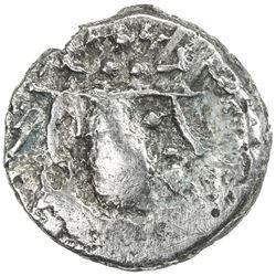 SIND: Yashaditya, 7th century, AR damma (0.74g). VF