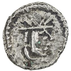 SIND: Anonymous, circa 7th century, AR damma (0.44g). VF-EF