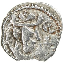 SIND: Anonymous, circa 7th century, AR damma (0.64g). VF