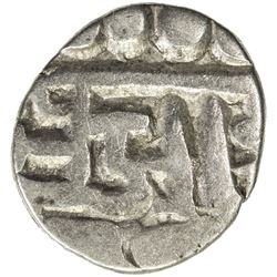 AMIRS OF MULTAN: Munabbih, 9th century, AR damma (0.5g), NM, ND. F-VF