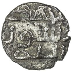 AMIRS OF MULTAN: Salih al-Ma'mun, AR damma (0.73g), ND. VF