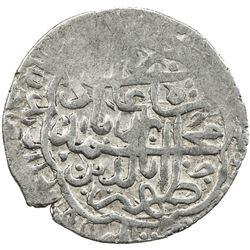 MUGHAL: Babur, 1526-1530, AR shahrukhi (4.63g), Badakhshan, ND. VF