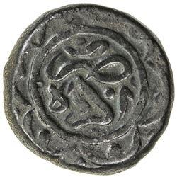 MUGHAL: Babur, 1526-1530, AE bahluli (9.07g), Agra, AH936. VF