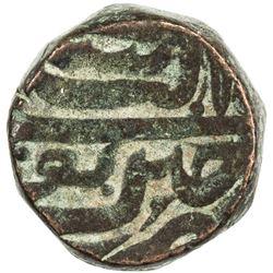 MUGHAL: Akbar I, 1556-1605, AE dam (20.58g), Chainpur, IE40. VF-EF