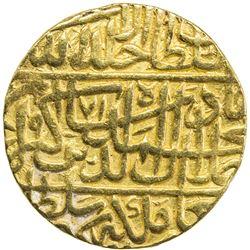 MUGHAL: Akbar I, 1556-1605, AV mohur (10.79g), Agra, AH971. VF-EF
