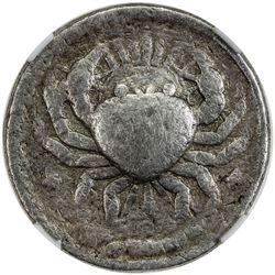 MUGHAL: Jahangir, 1605-1628, AR zodiac rupee, Ahmadabad, AH1027. NGC VG