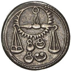 MUGHAL: Jahangir, 1605-1628, AR zodiac rupee (10.67g), Agra, AH1032 year 18. VF-EF