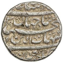 MUGHAL: Shah Jahan I, 1628-1658, AR rupee (11.43g), Multan, AH1039 year 2. F-VF