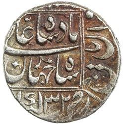 MUGHAL: Shah Jahan I, 1628-1658, AR rupee (11.21g), Katak, AH1069 year 32. VF