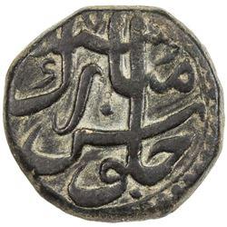 MUGHAL: Aurangzeb, 1658-1707, AE paisa (13.73g), Akbarabad, AH1075 year 7. VF-EF