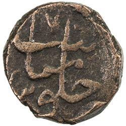 MUGHAL: Aurangzeb, 1658-1707, AE 1/12 paisa (1.39g), Burhanpur, AH1075. VF