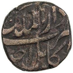 MUGHAL: Jahandar, 1712-1713, AE paisa (13.39g), Kabul, year one (ahad). VF