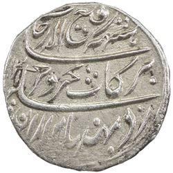 MUGHAL: Rafi-ud-Darjat, 1719, AR rupee (11.16g), Gwalior, AH1131 year one (ahad). EF