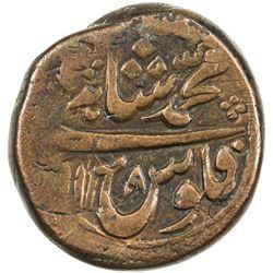 MUGHAL: Muhammad Shah, 1719-1748, AE dam (17.70g), Bhakhar, AH1148 year 17. F-VF