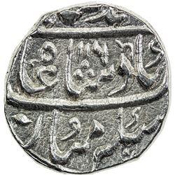 MUGHAL: Ahmad Shah Bahadur, 1748-1754, AR rupee (11.46g), Dera, AH1164 year 3. EF