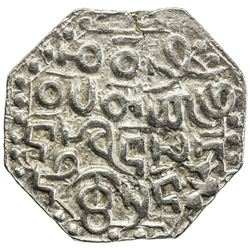 ASSAM: Gadadhara Simha, 1681-1696, AR rupee (11.08g), ND. VF