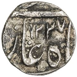 AURANGABAD: Sikandar Jah, 1803-1829, AR 1/2 rupee (5.35g), Aurangabad, AH1227 year 6. VF