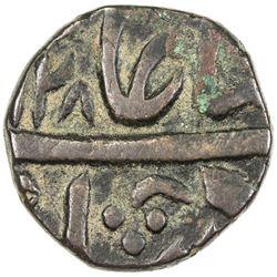AWADH: AE paisa (5.53g), Najibabad, AH1208 year 35. VF
