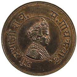 BARODA: Sayaji Rao III, 1875-1938, pattern piefort AE rupee (17.60g), VS1943. PCGS SP