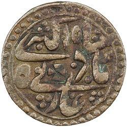 JAIPUR: AE nazarana paisa (18.63g), Sawai Jaipur, year 10. VF