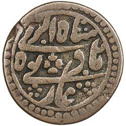 JAIPUR: AE nazarana paisa (16.79g), Sawai Jaipur, year 27. VF