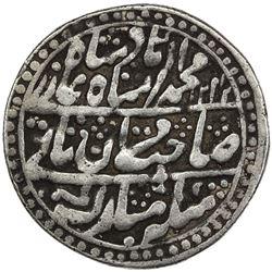 JAIPUR: AR nazarana rupee (11.04g), Sawai Jaipur, AH1242 year 20. F-VF