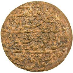 JAIPUR: Man Singh, 1922-1949, AE nazarana paisa (6.48g), Sawai Jaipur, 1936 year 15. EF-AU