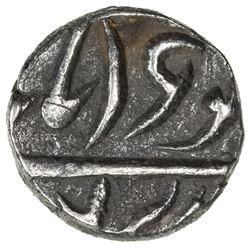 JHALAWAR: AR 1/4 rupee (2.79g), Jhalawar, year 16. EF