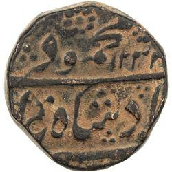 SIKH EMPIRE: AE falus (11.68g), Peshawar, AH1232 year 8. VF