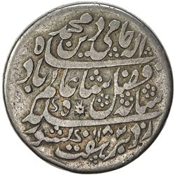 "BENGAL PRESIDENCY: AR nazarana rupee (11.35g), ""Murshidabad"", AH1182 year 10. VF"