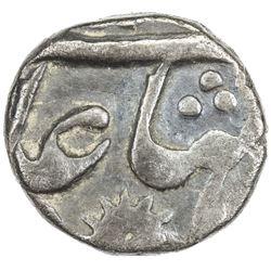 "BENGAL PRESIDENCY: AR 1/8 rupee (1.41g), ""Murshidabad"", year 9. F-VF"