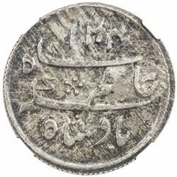"BENGAL PRESIDENCY: AR 1/4 rupee (3.11g), ""Murshidabad"", AH1204 year 19. NGC MS63"