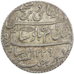 BENGAL PRESIDENCY: AR rupee (11.41g), Muhammadabad Benares, AH1229 years 17 & 49. EF