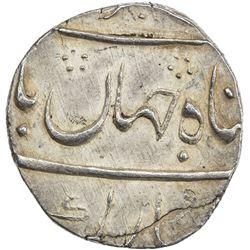 BOMBAY PRESIDENCY: Shah Jahan II, 1719, AR 1/2 rupee (5.68g), Mumbai, year one (ahad). EF