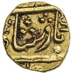 """BOMBAY PRESIDENCY: AV rupee (1/15 mohur) (0.77g), """"Surat"""", year 46. EF"""